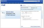 Abb. 2: Anmeldung für MySpace Mail